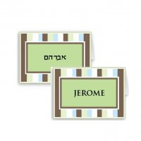 Striped Card- English or Hebrew