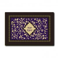 Shana Tova Cards-purple