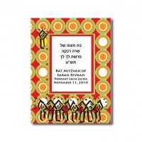 Cover Design Hanukkah Red