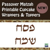 Passover Cupcake Wrappers + Toppers