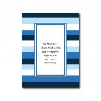 Cover Design Blue Stripe