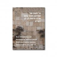 Kotel Cover Design