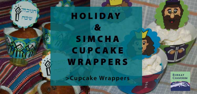 Holiday & Simcha Cupcake Wrappers