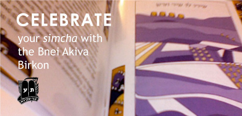 Celebrate Your Simcha With the Bnei Akiva Birkon